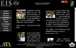 Chinese language testimonials page